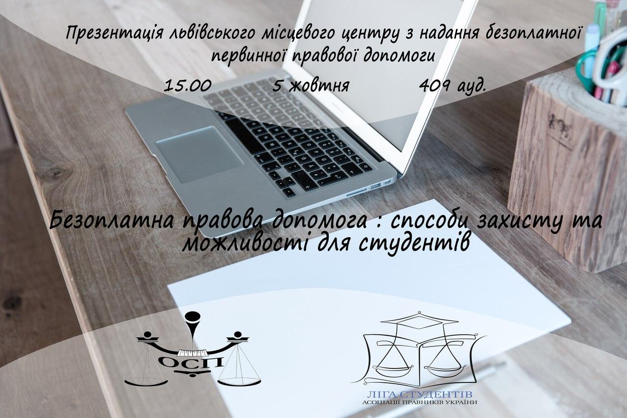 ghhsa3yyug8